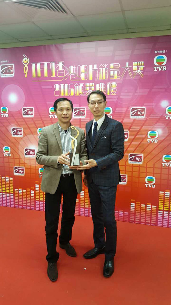 香港ifpi唱片协会_成就未来 梦想飞扬——天艺文化传播有限公司
